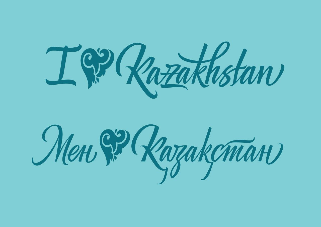 Kazahstan_logo