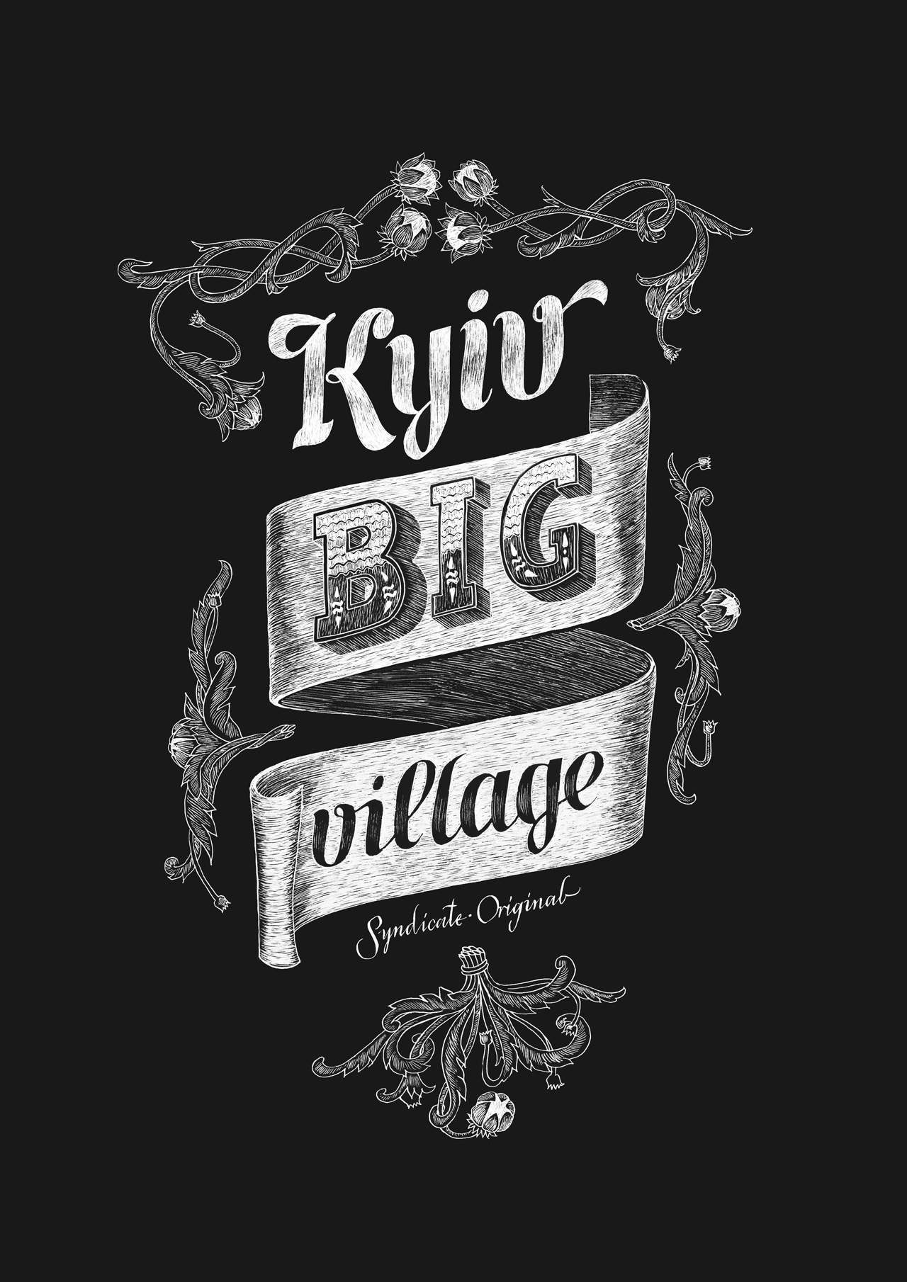 Kyiv-Big-Village_black