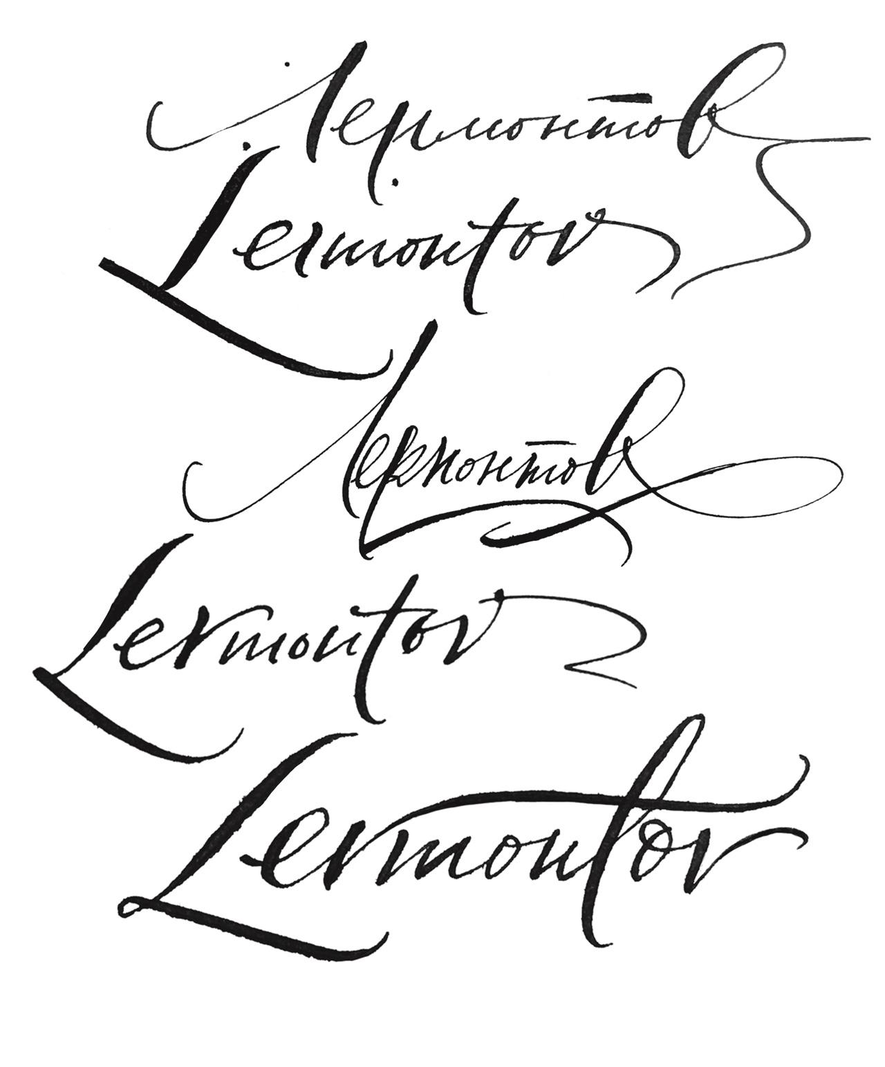 Lermontov_title_3