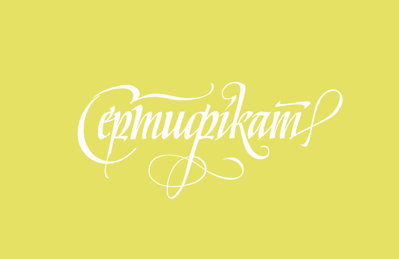 Logo_Sertifikat