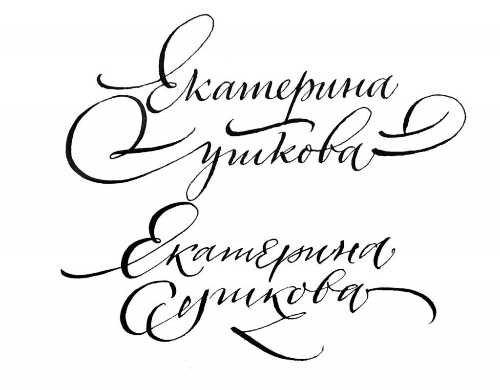 Sushkova_sait