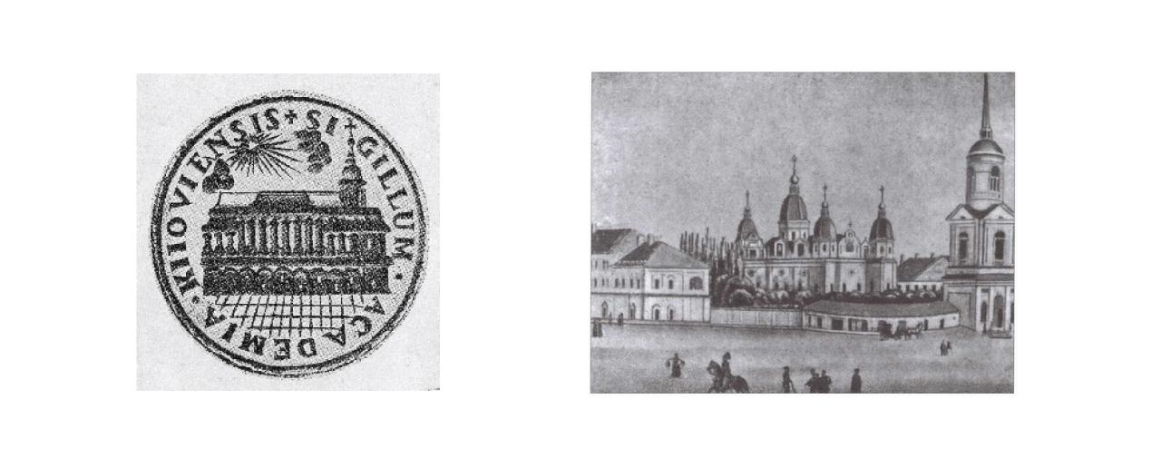 logo-na-site_2