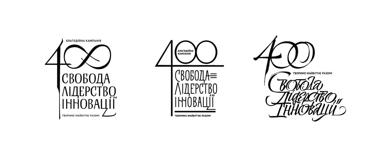 logo-na-site_4