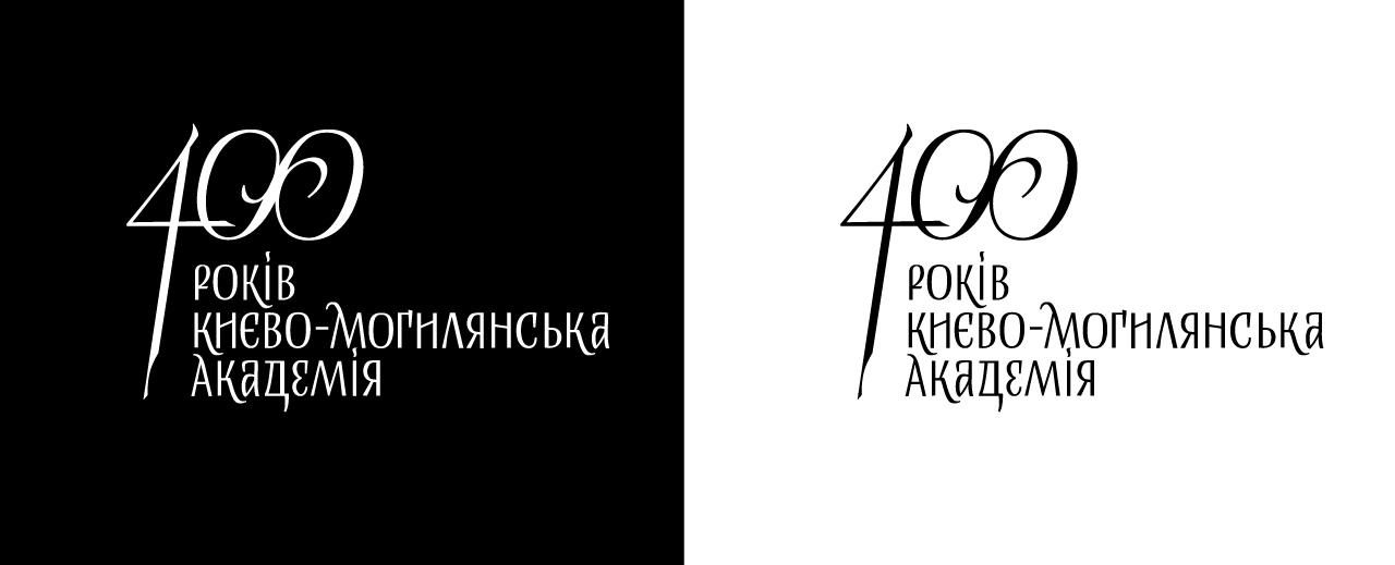 logo-na-site_5