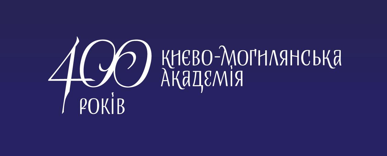 logo-na-site_7