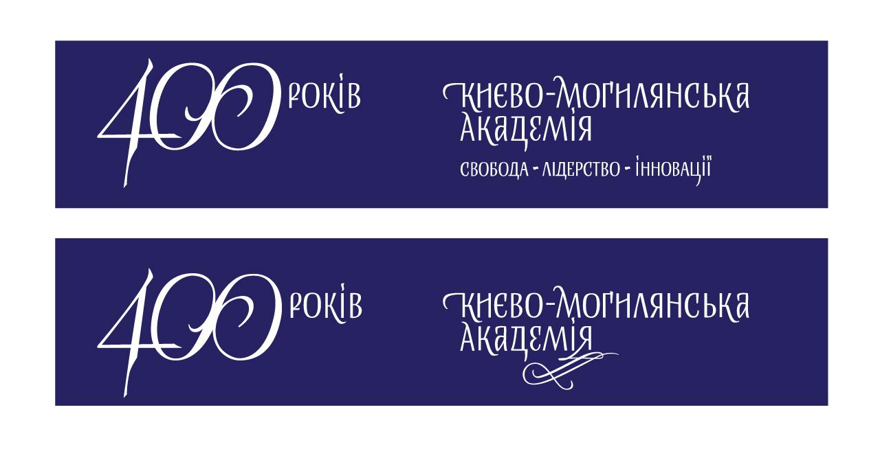 logo-na-site_8
