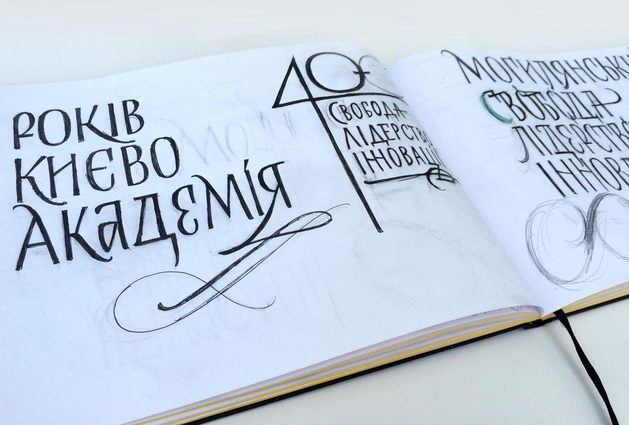 logo_KM_sketch1