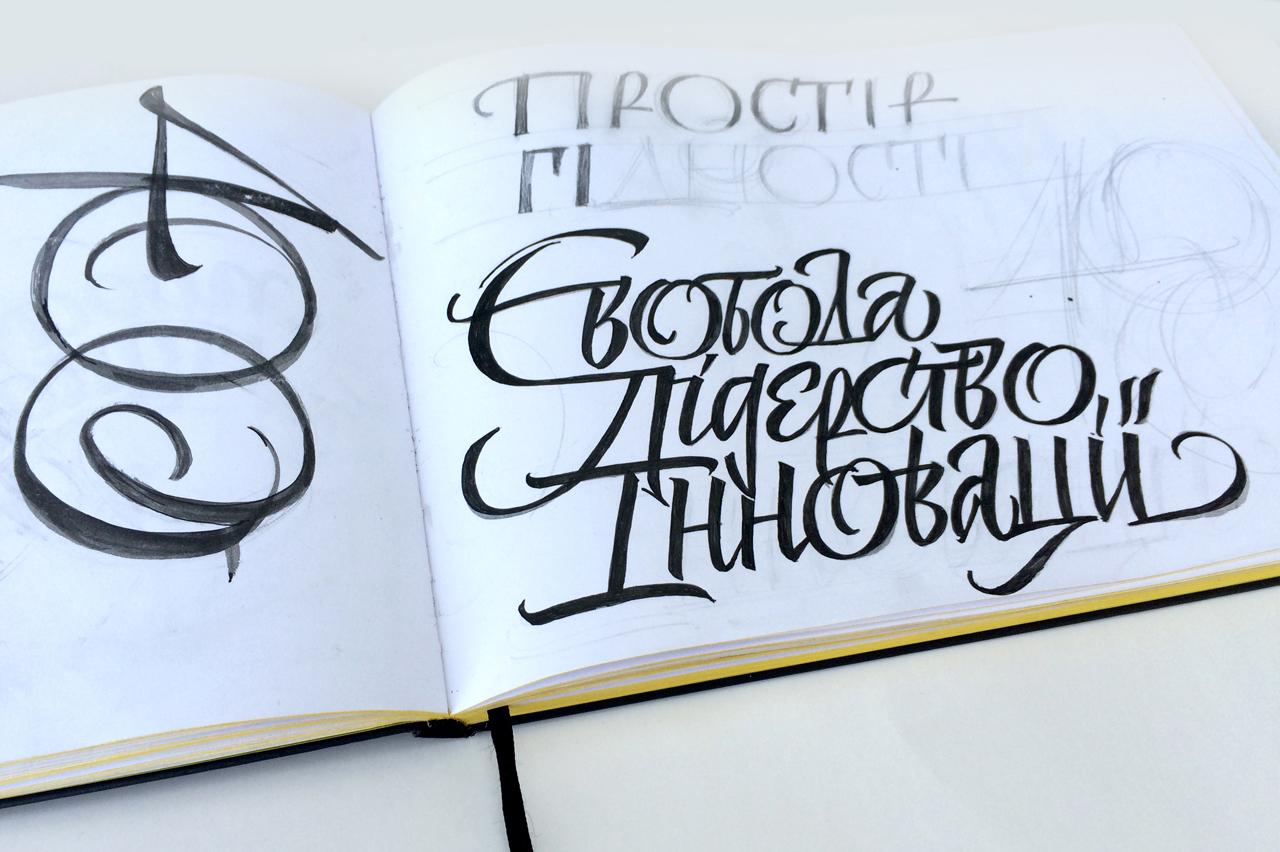 logo_KM_sketch2