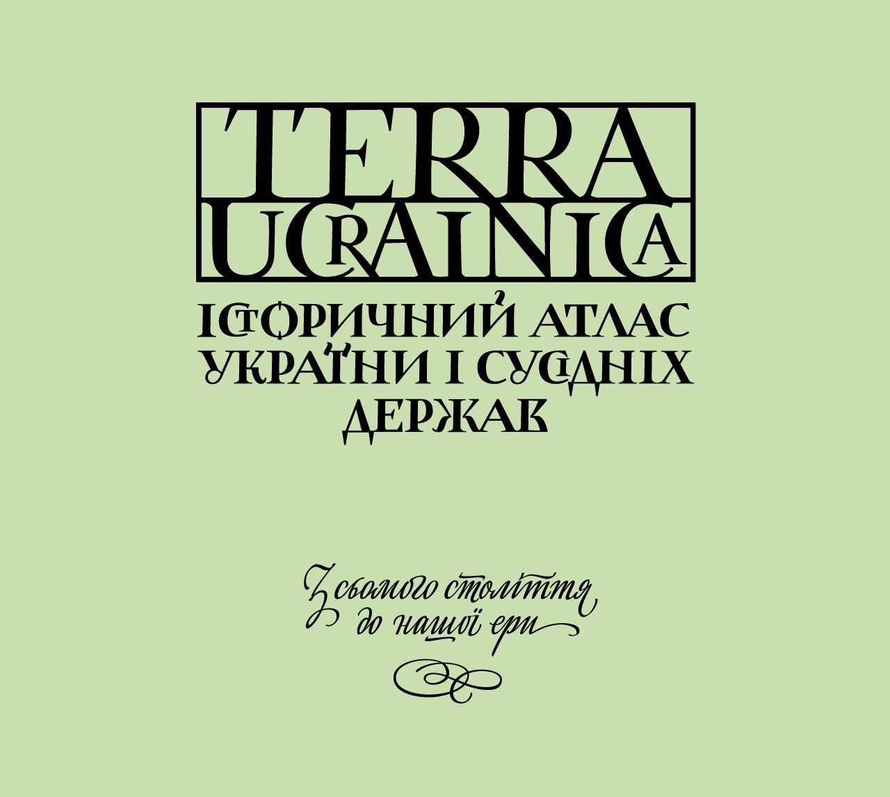cover_TU_vector_final