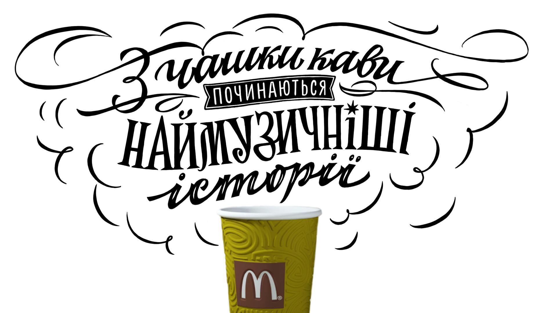 Calligraphy_MacD_4