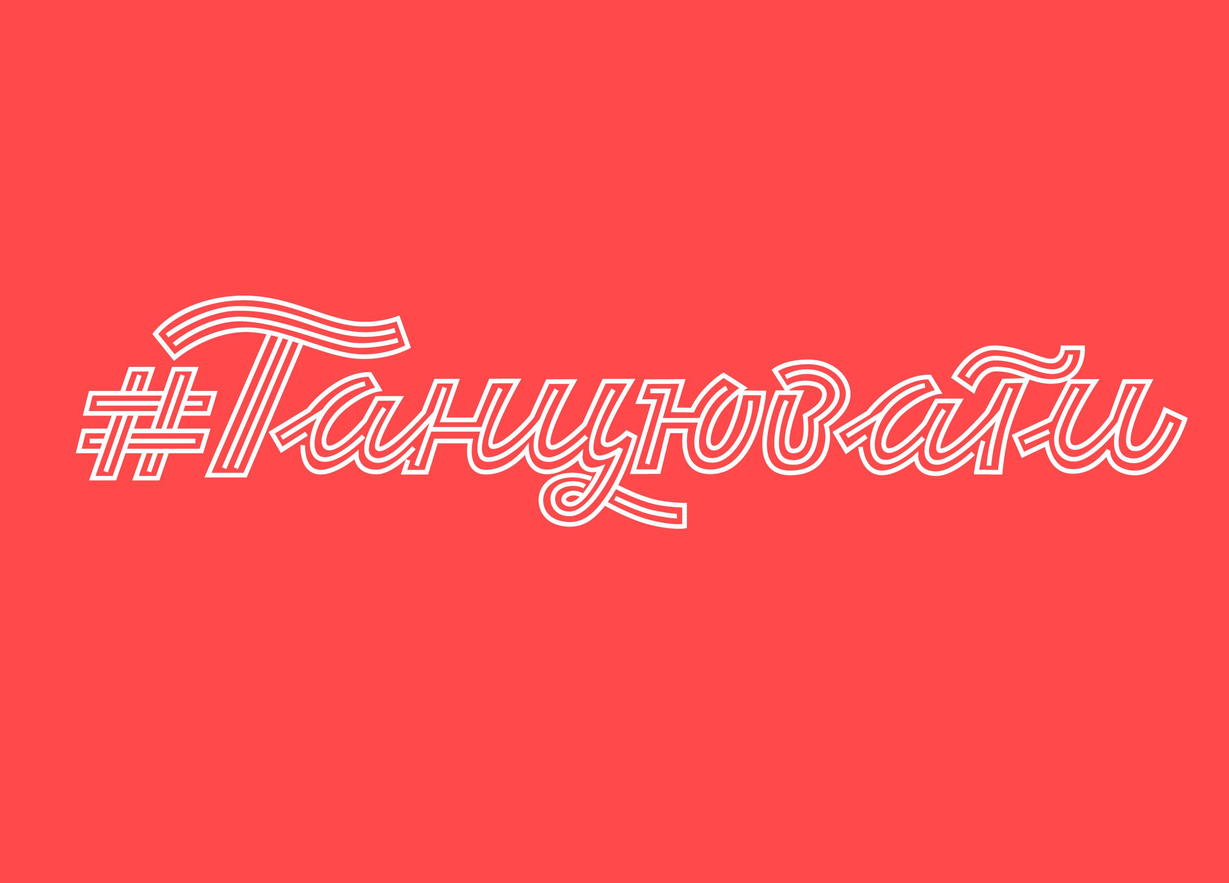 logo2019_1
