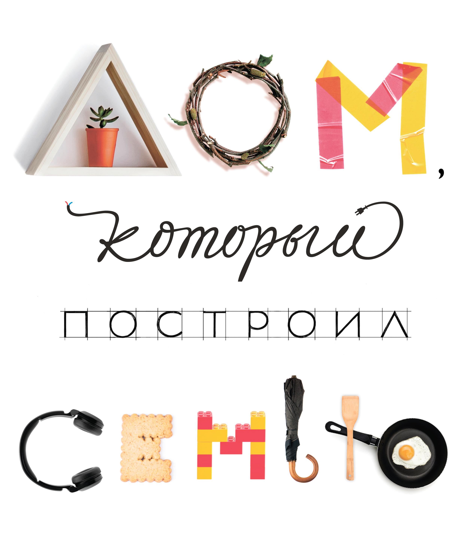 logo2019_8